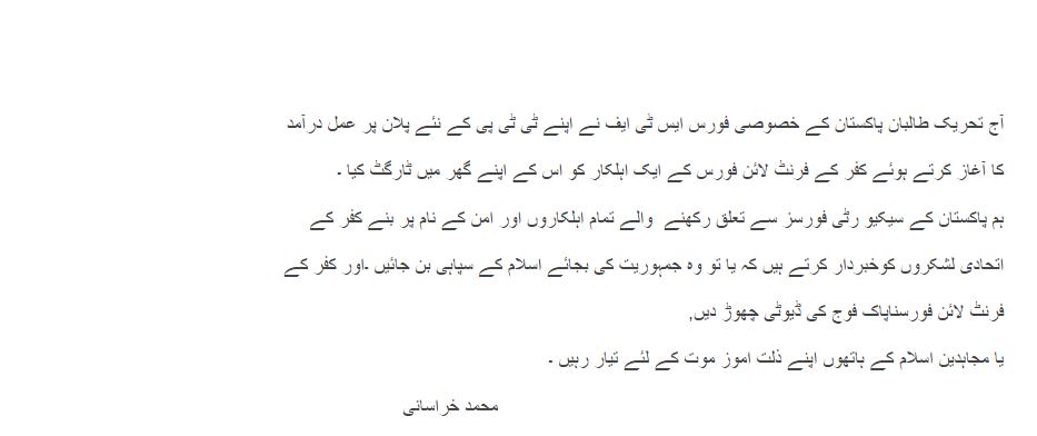 TTP Claimed Targeting Lt. Col Azeem