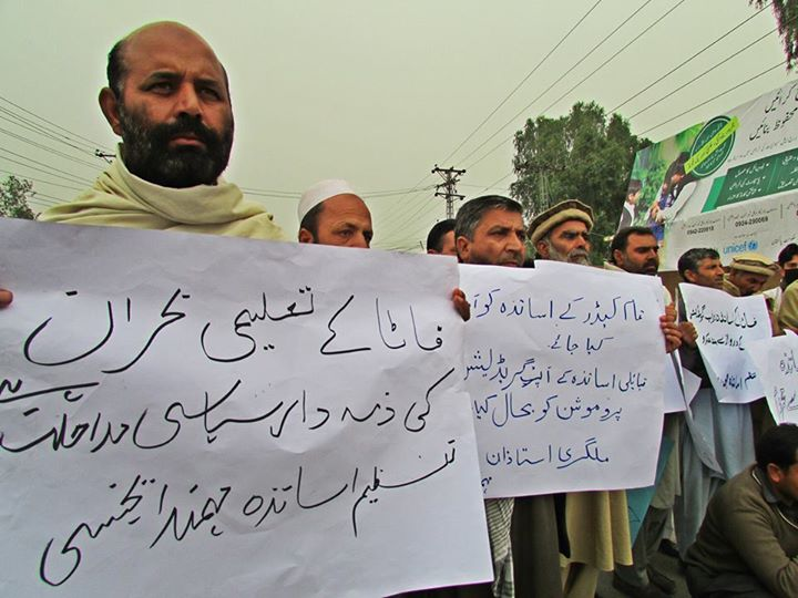 Thousand Students in FATA Suffer as Tribal Teacher Protest Roll on