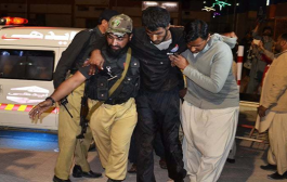 Police Training Academy Attacked in Quetta