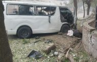 Suicide Bomber Attacks Judges in Peshawar