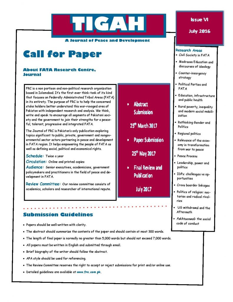 health education research call for papers It therefore is imperative that a new holistic form of health education and accessible treatment be implemented in african public health policy which improves dissemination of prevention and treatment programs, while maintaining the cultural infrastructure.