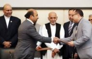 Daily News Brief, Afghanistan, July 31, 2017