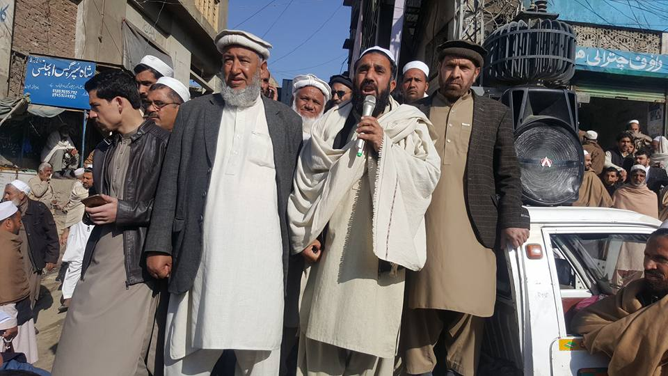 Protest Against FC Held in Khyber Agency