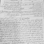 Image of FIR against Ali Wazir