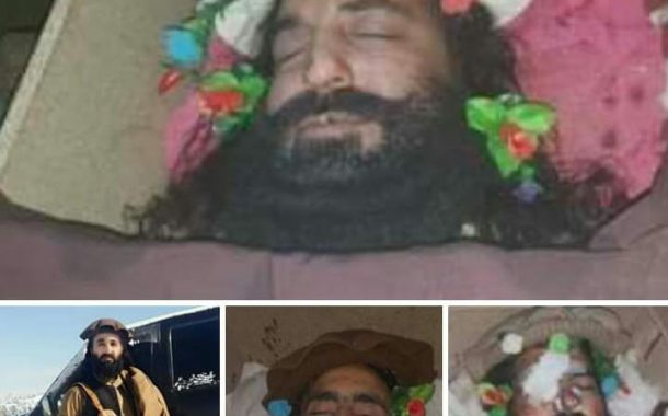 Senior Commander of Gul Bhadar Group Killed in US Drone Attack
