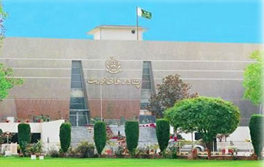 Peshawar High Court sought records of funds for FATA
