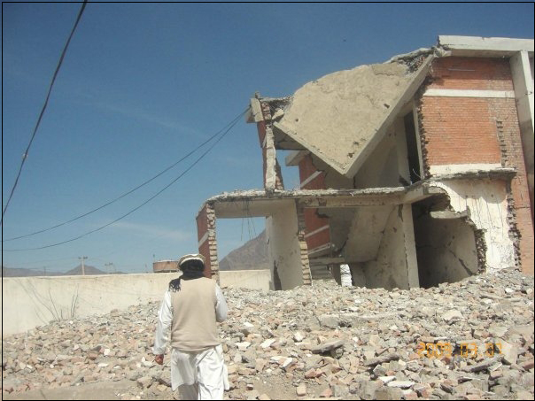 Government School Blown Up in Wana