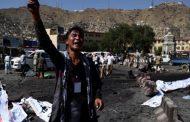 Bomb Blasts at Hazara Demonstration in Kabul Cause Fatalities