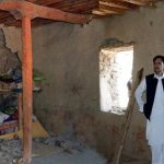 Suicide Blast at Mohmand Blast