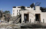 Successive Blasts Cause Casualties in Kabul
