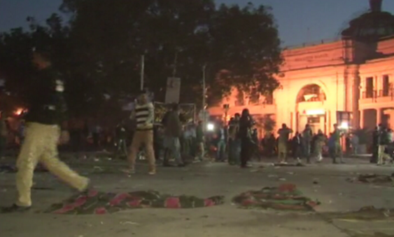 Suicide Blast Strikes Provincial Assembly in Lahore